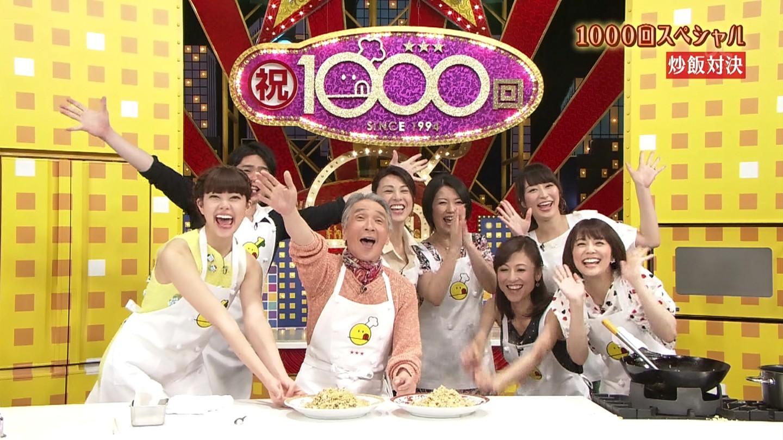 枡田絵理奈、小林麻耶ほか、「チューボーですよ!」歴代女子アナが総出演1000回記念