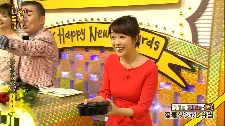 片山千恵子アナ 横乳! しあわせニュース2015