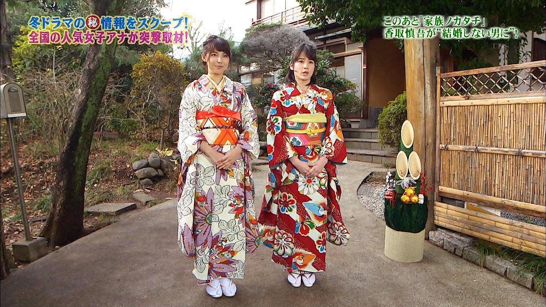 上村彩子と宇内梨沙 TBS新人アナの振り袖!