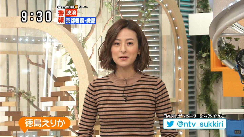 徳島えりかアナ くっきりボディーライン!!【ニット乳】