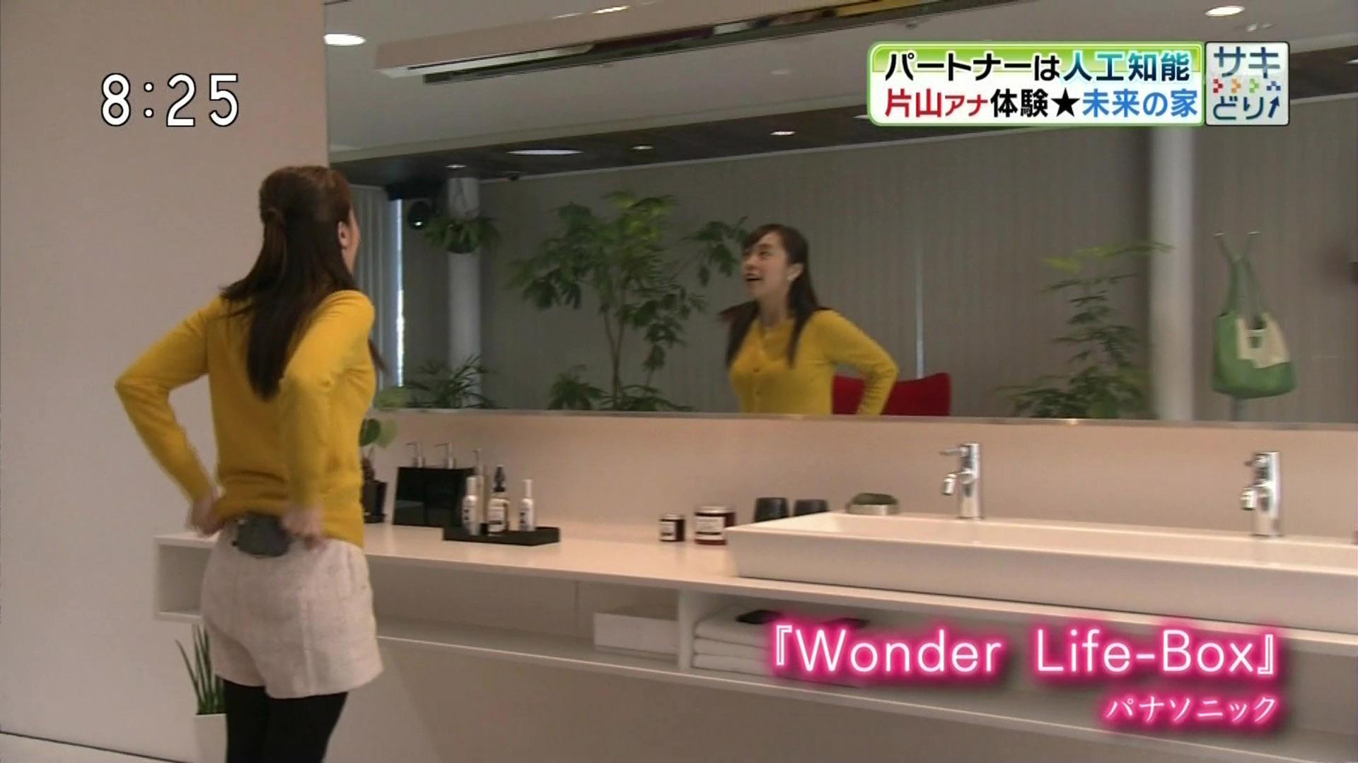 片山千恵子アナ ニット横乳 & 短パン尻!!
