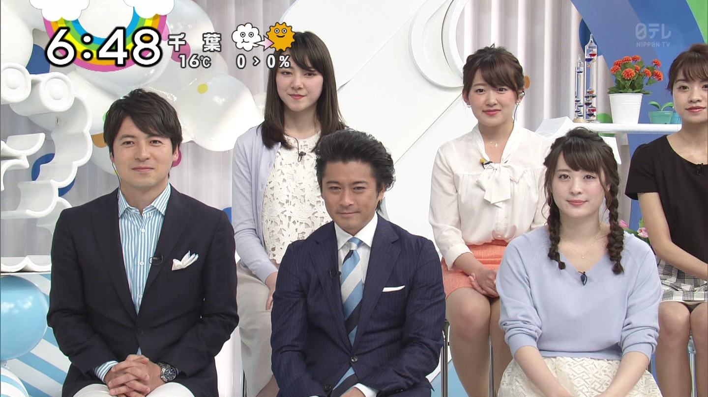 曽田茉莉江(ZIP!キャスター)がパンチラ!!!