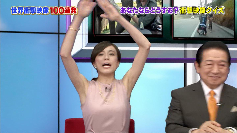 笹川友里アナ ノースリーブ脇! & ニット横乳!