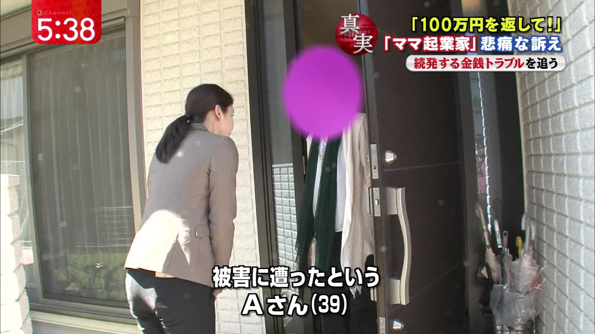 加藤真輝子アナ ピタパン尻!