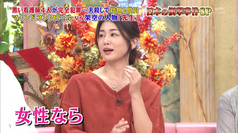 加藤真輝子アナ トリハダ秘スクープ映像100科ジテン スーパーJチャンネル
