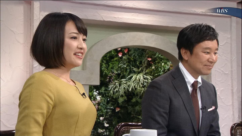 相内優香アナ 巨乳!横乳!!