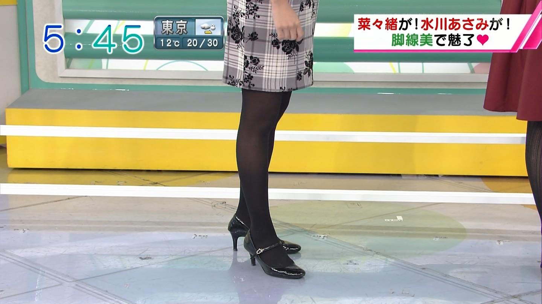 斎藤真美アナ ブラ線・横乳・黒ストッキング!