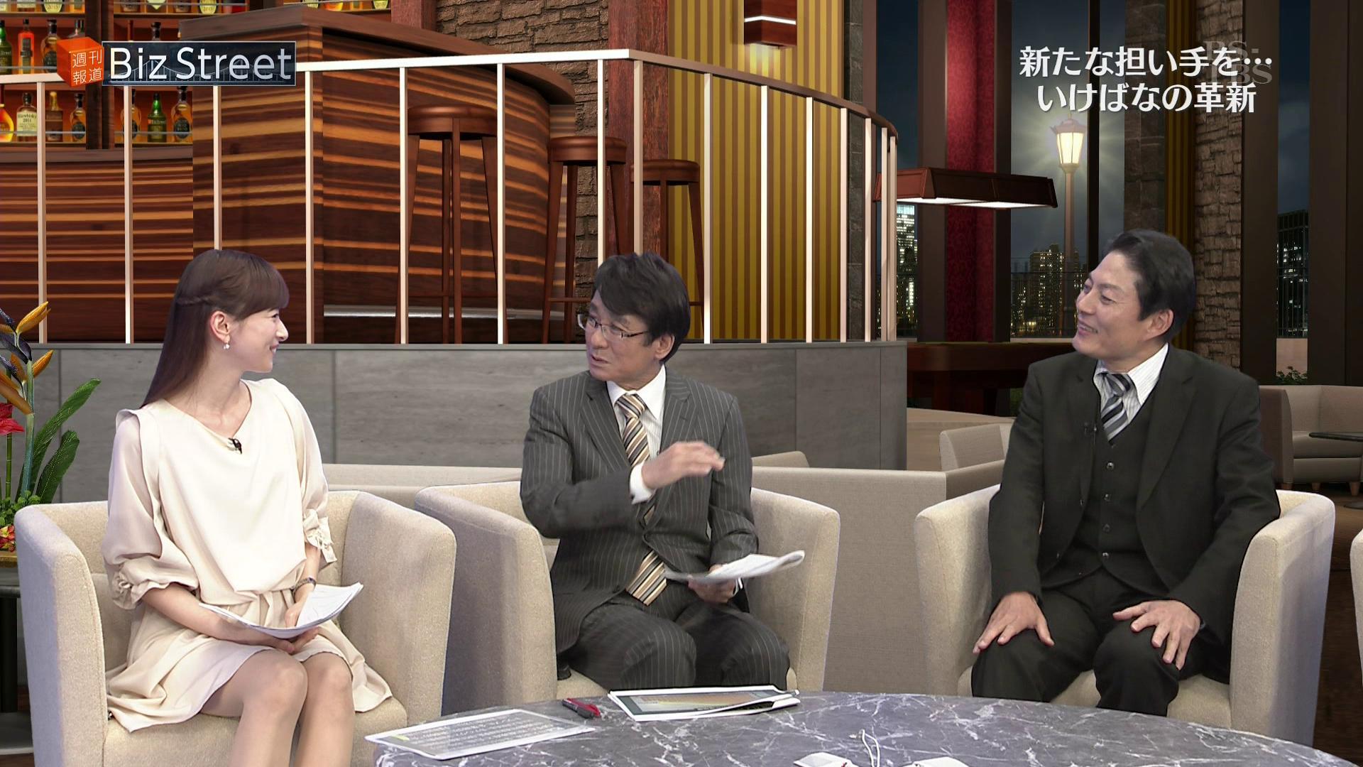 皆藤愛子アナ 週刊報道Bizストリート