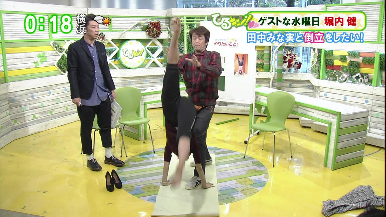 田中みな実アナ 倒立から逆さ吊りにされて股間くっきりハプニング!!
