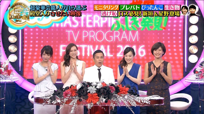 TBS女子アナが大集合! テレビ殿堂入り映像祭2016