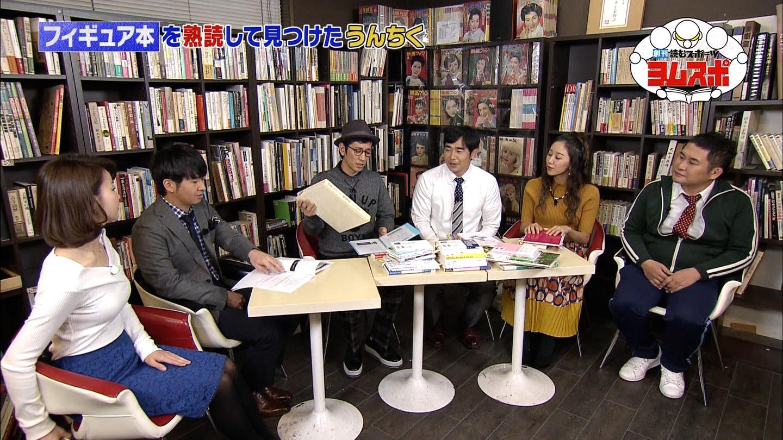 秋元玲奈アナ ニット横乳!