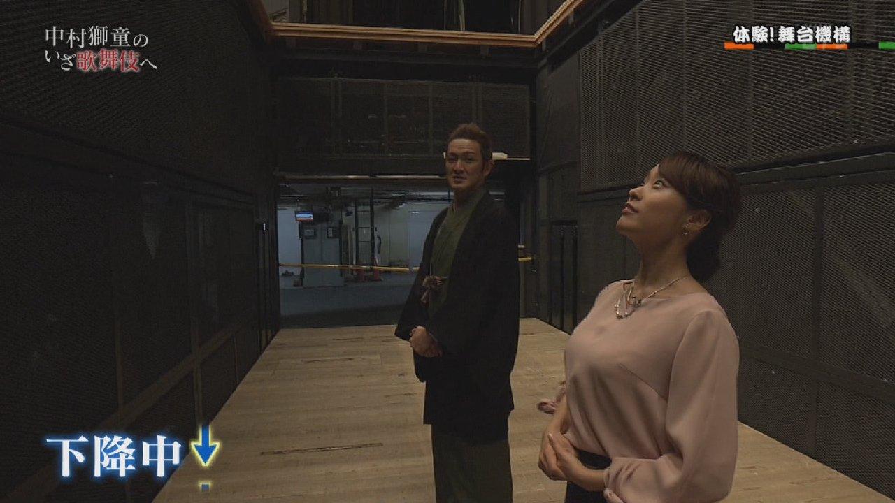 片山千恵子アナ 巨乳横乳!