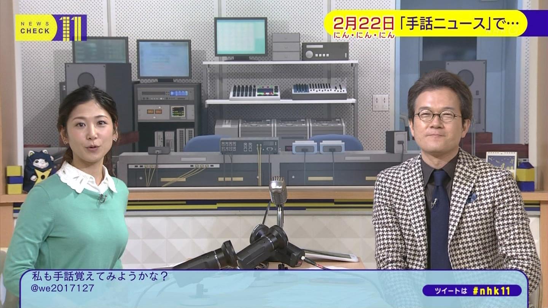 桑子真帆アナ 横乳! ニュースチェック11