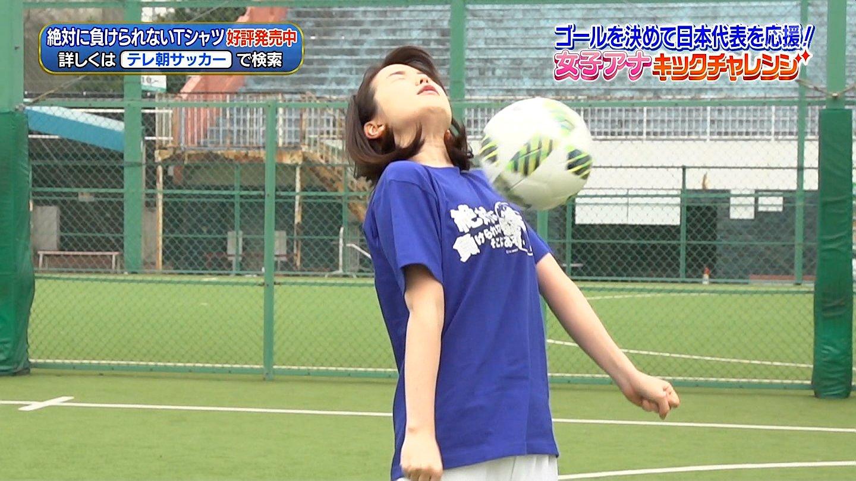 弘中綾香アナが「胸」トラップシュートに挑戦!