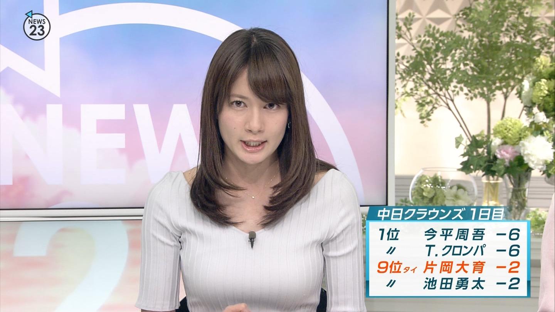 宇内梨沙アナ おっぱい強調 & ピタパン尻!!