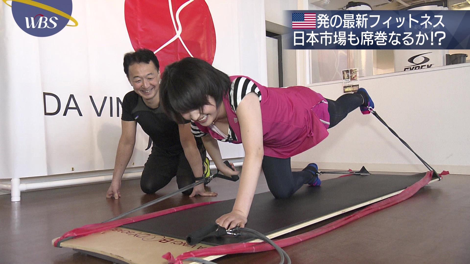相内優香アナがフィットネスで胸チラしまくりハプニング!!!【GIF動画あり】
