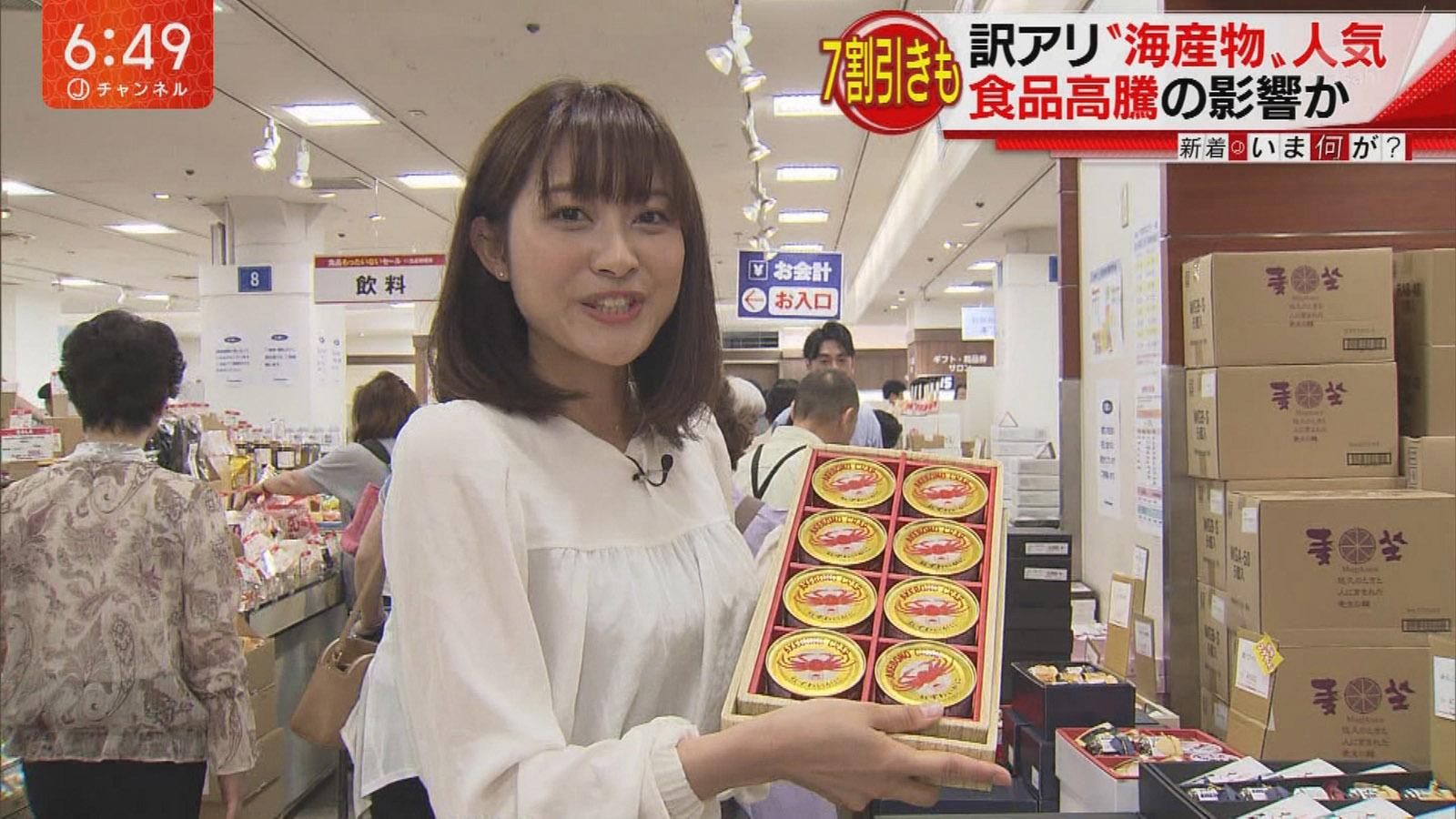 久冨慶子アナ スーパーJチャンネル おかずのクッキング