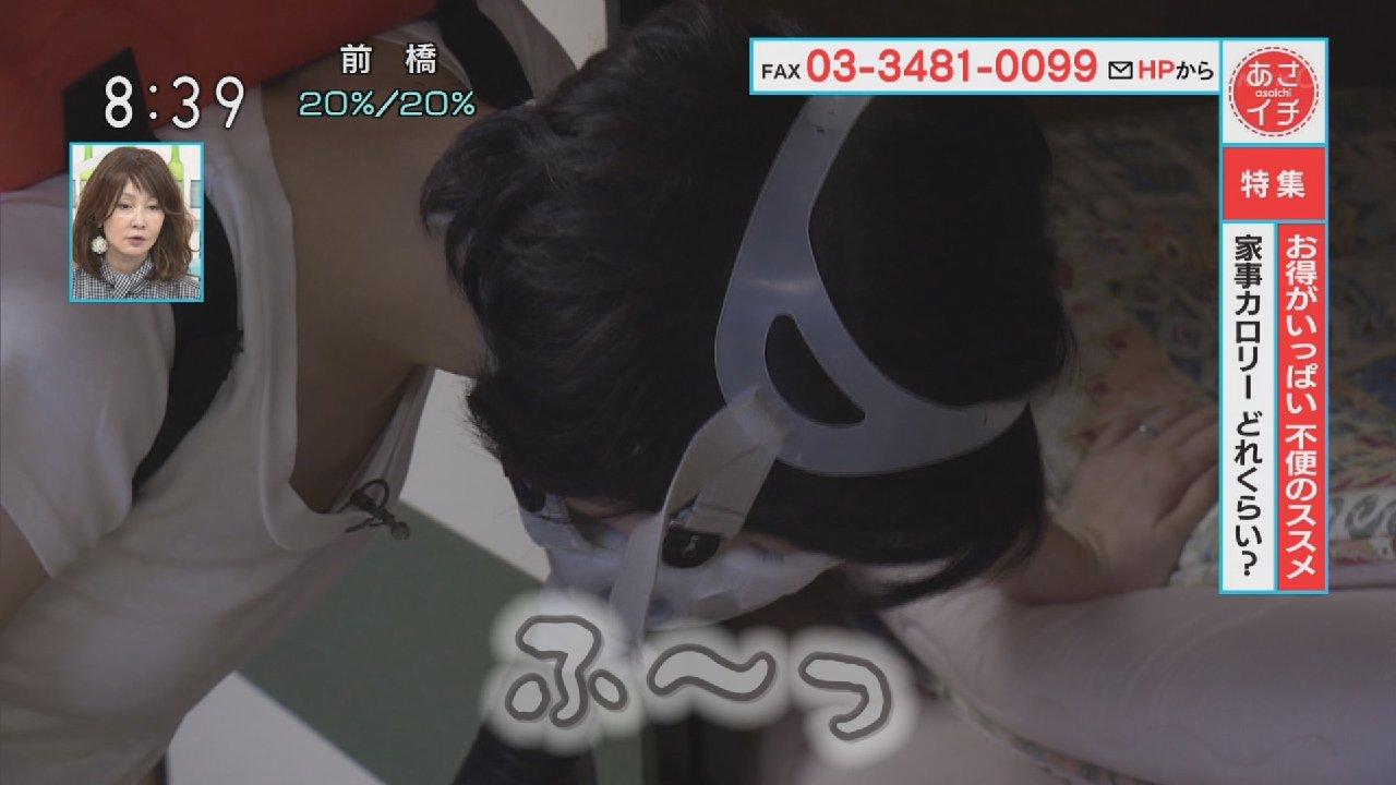 佐々木彩アナが白いTシャツで、ブラチラ! 横乳! ピタパン!