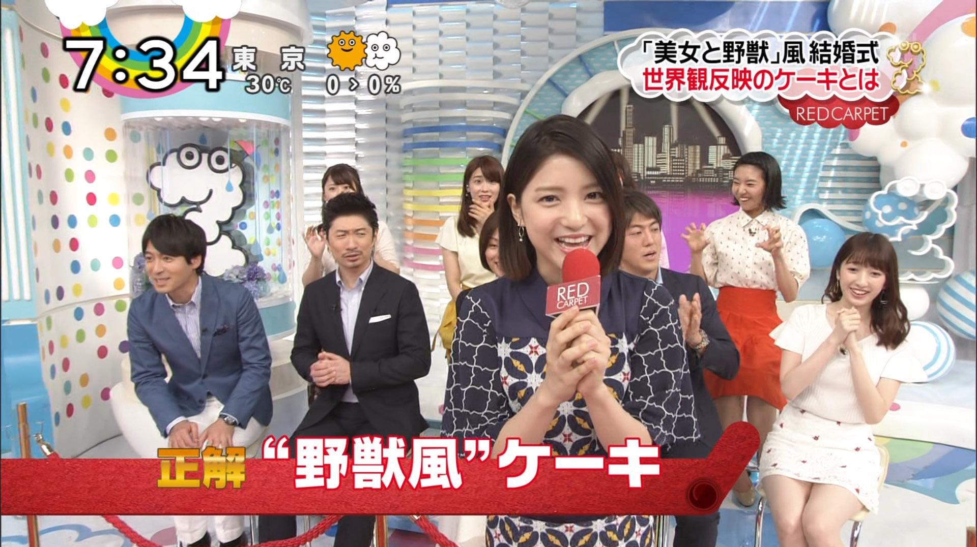團遥香(ZIP!キャスター)が超ミニスカ!