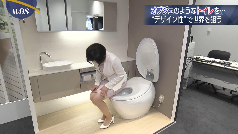 相内優香アナがトイレの便器に座る姿を公開!!