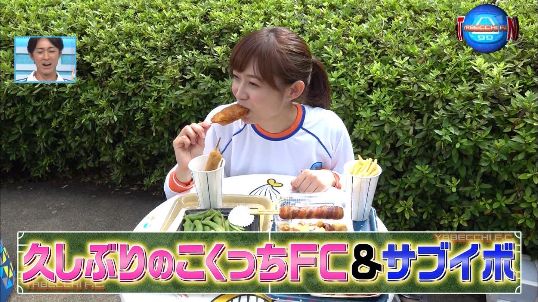 久冨慶子アナ やべっちFC おかずのクッキング スーパーJチャンネル
