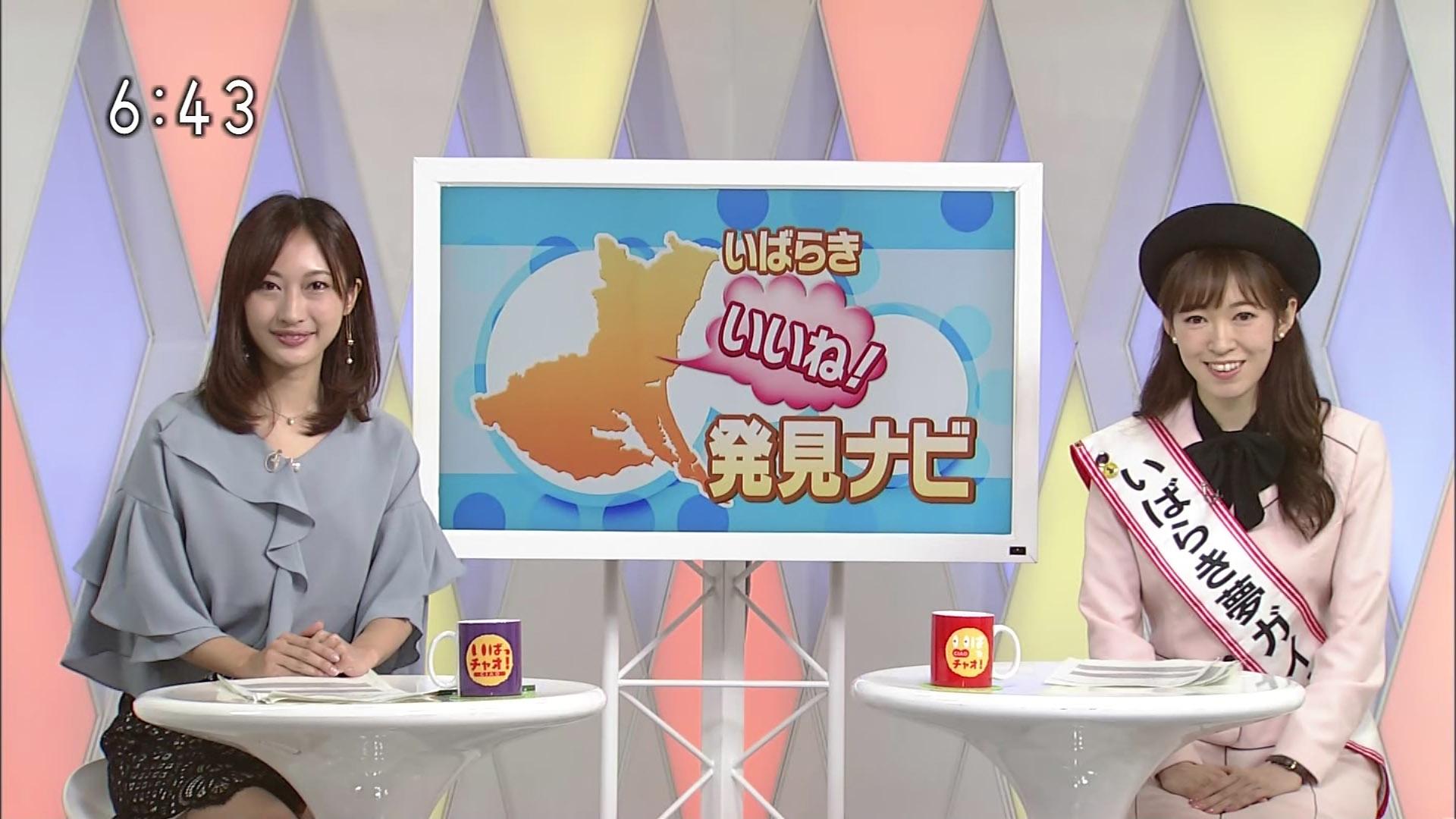 森花子アナと原未沙アナ ミニスカ▼ゾーン! 茨城ニュースいば6
