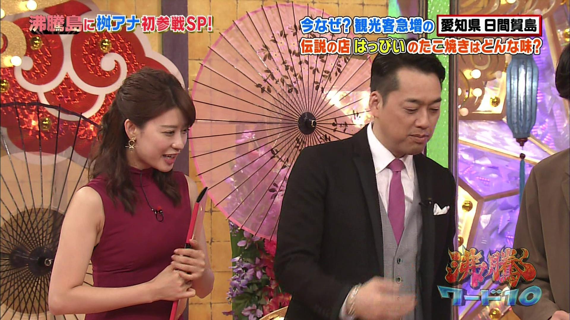 郡司恭子アナが「Oha!4」に登場!