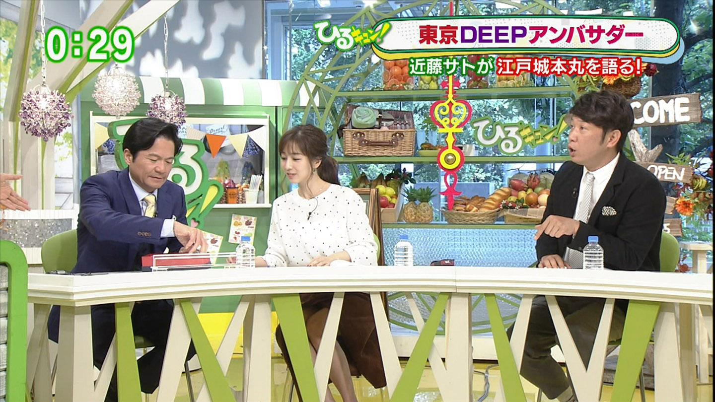 田中みな実アナ スカートの合わせ目が広がりすぎて、パンチラ危機!!