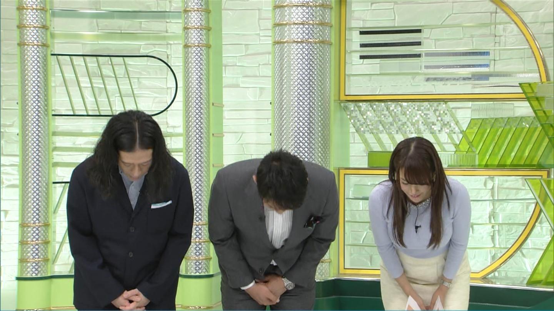 鷲見玲奈アナのニット乳!! SPORTSウォッチャー