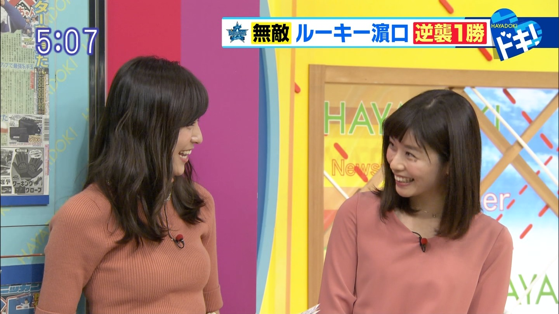 笹川友里アナがニットで激しくおっぱいを強調!!