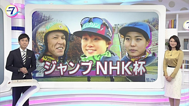 井上あさひアナ 横乳 NHKニュース7