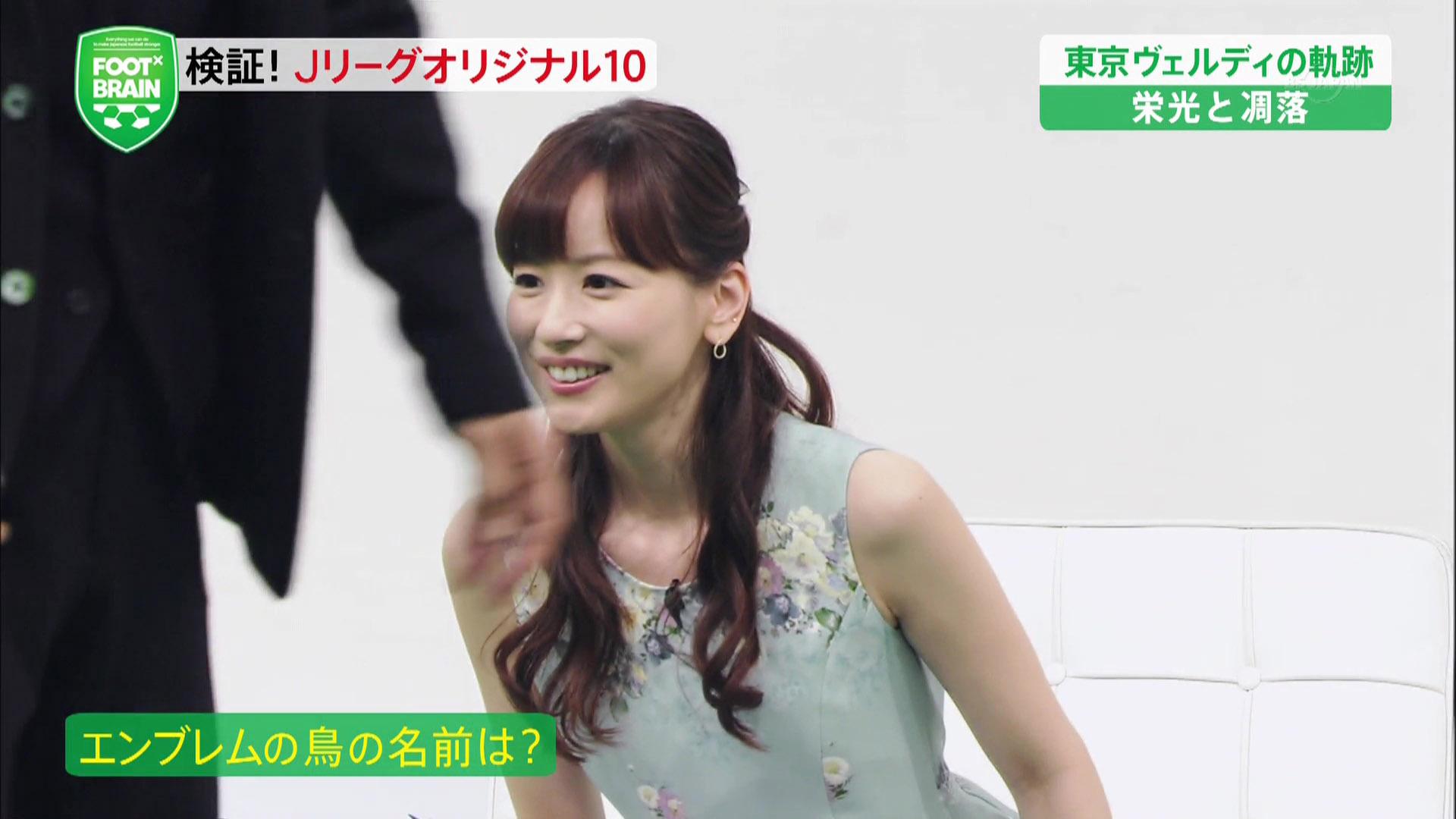 皆藤愛子アナ ノースリーブ! FOOT×BRAIN