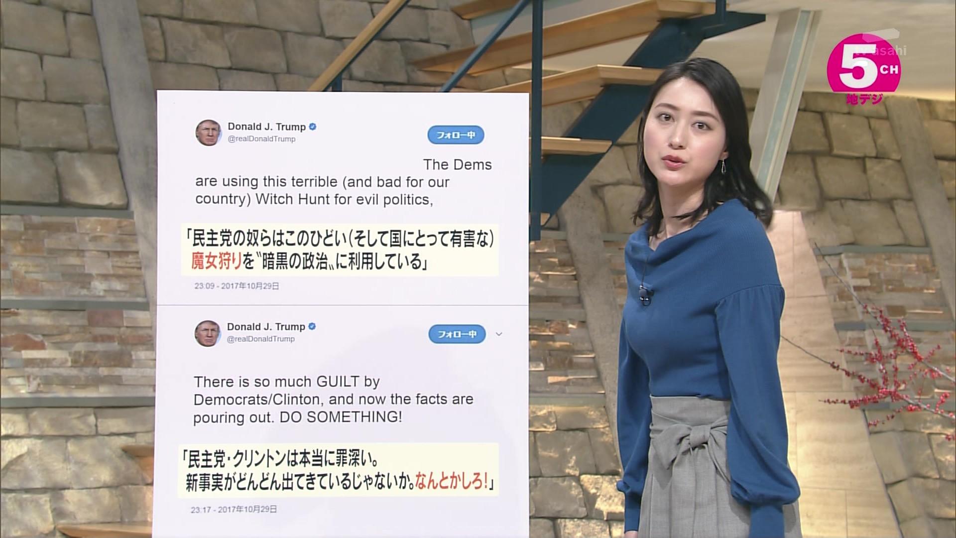 小川彩佳アナ 横乳クッキリ!