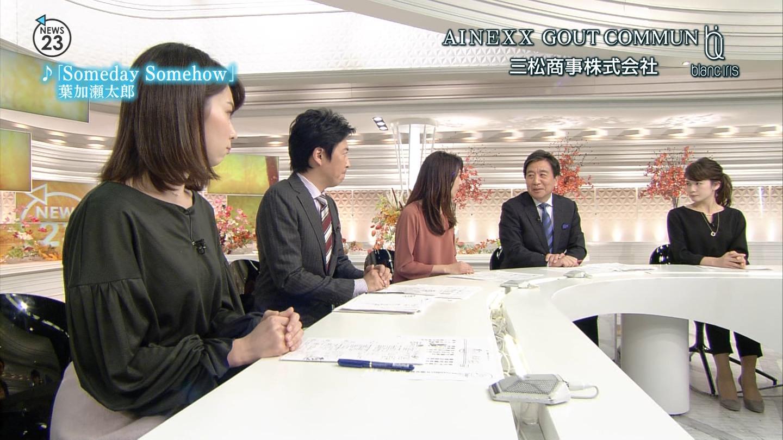 皆川玲奈アナと宇内梨沙アナ 横乳! News23