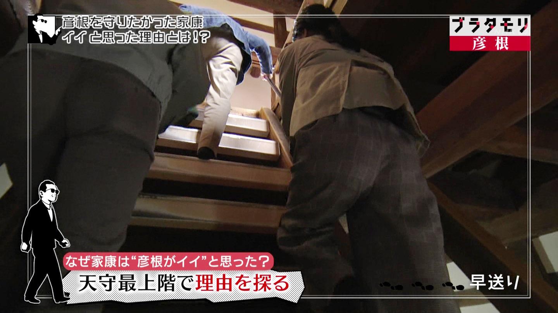 近江友里恵アナ 彦根城を登るお尻!