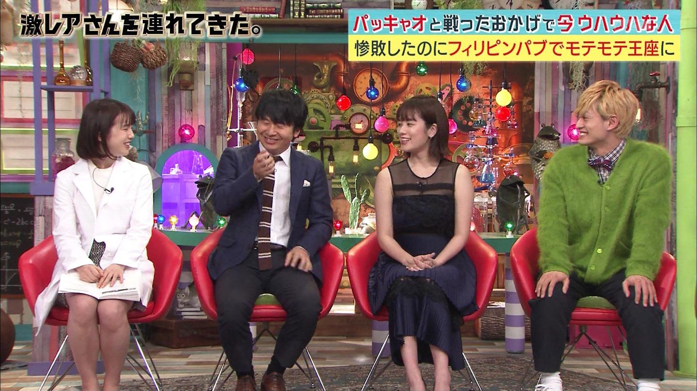 弘中綾香アナと筧美和子 激レアさんを連れてきた。
