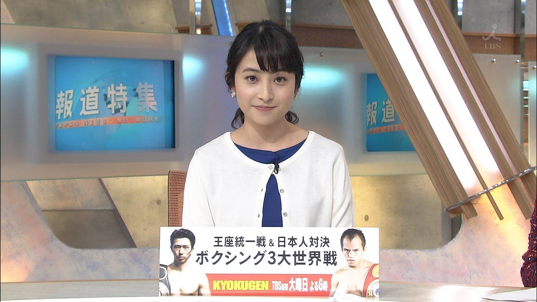 日比麻音子アナ 報道特集 はやドキ!