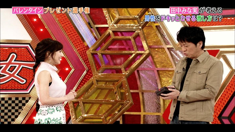 田中みな実アナ ノースリーブ横乳!