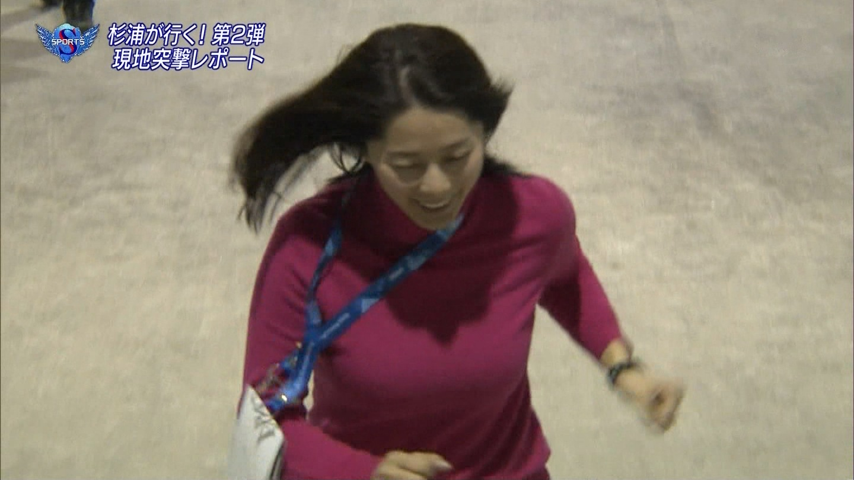 杉浦友紀アナ 全力疾走でニットの巨乳がユッサユッサと揺れる!!【GIF動画あり】