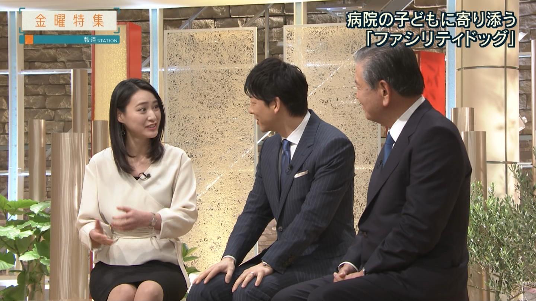 小川彩佳アナ タイトスカートの▼ゾーン!!