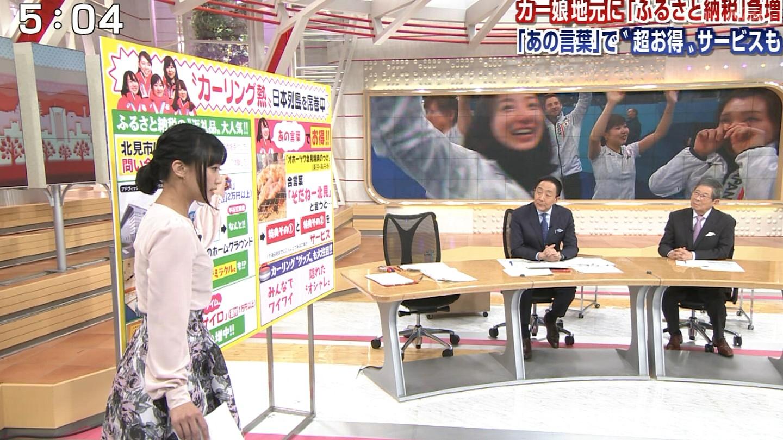 竹内由恵アナと林美沙希アナ 横乳!
