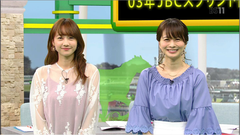 高田秋(BSイレブン競馬中継キャスター)が透け透け!