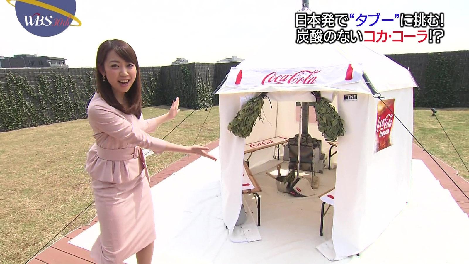 須黒清華アナ ワールドビジネスサテライト