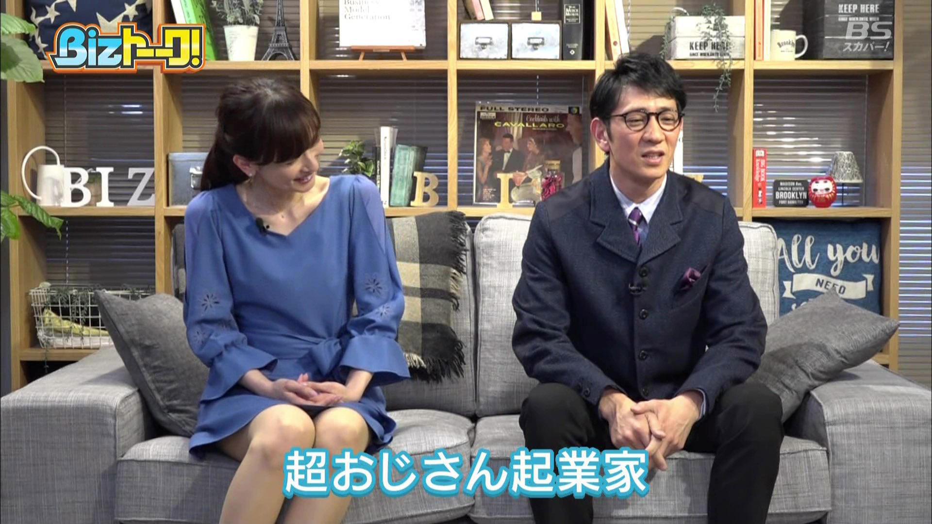 皆藤愛子アナがパンチラ!! お尻の方まで太股露出!!
