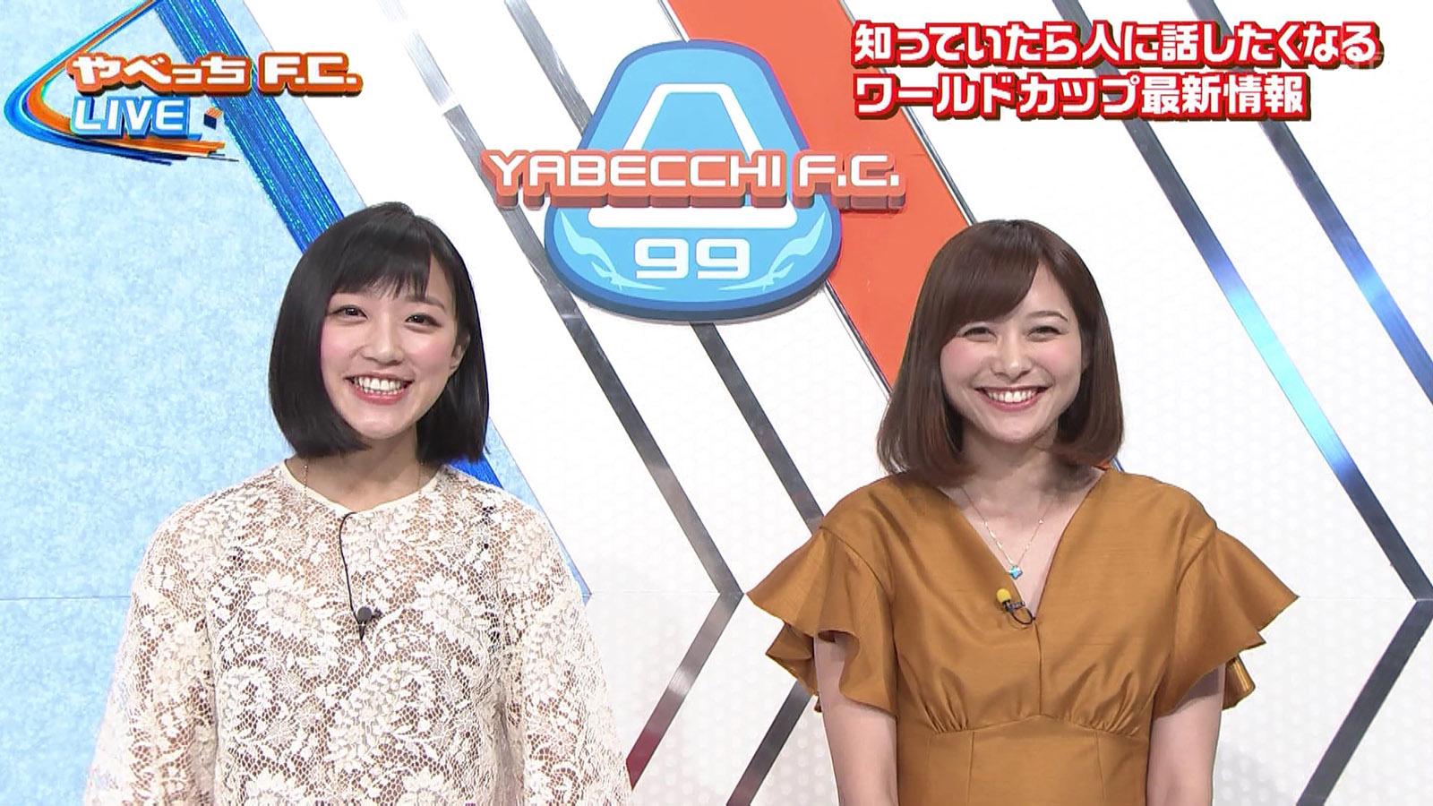 竹内由恵アナと久冨慶子アナ やべっちF.C. スーパーJチャンネル