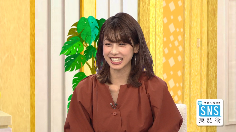 加藤綾子アナ 世界へ発信!SNS英語術