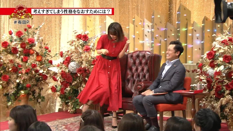 加藤綾子アナ 有田Pおもてなす
