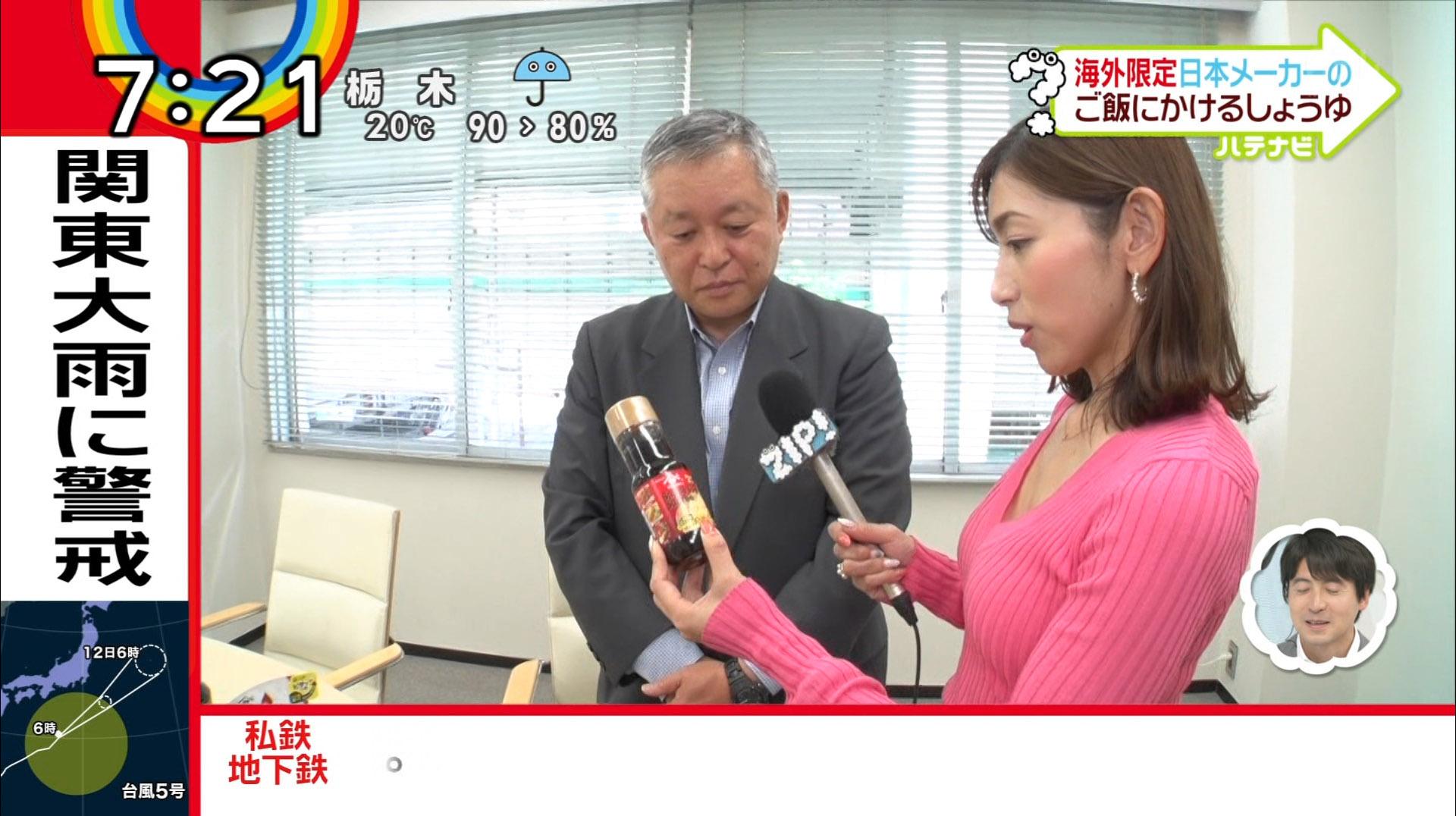 宮崎瑠依アナ 胸元の開いたニットで谷間が見える!!