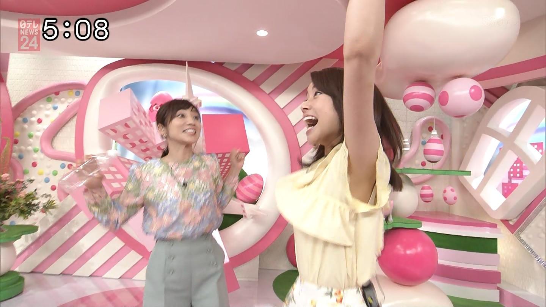 中川絵美里アナと郡司恭子アナ 脇からインナーもろ見え!!