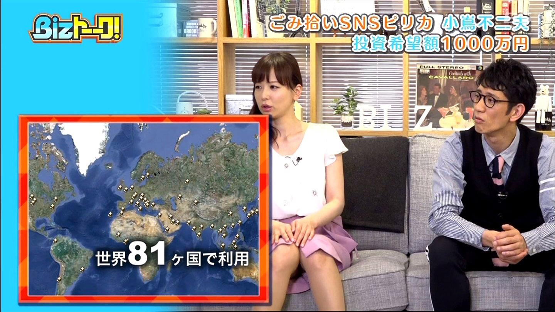 皆藤愛子アナ 太股の奥! ▼ゾーン!!